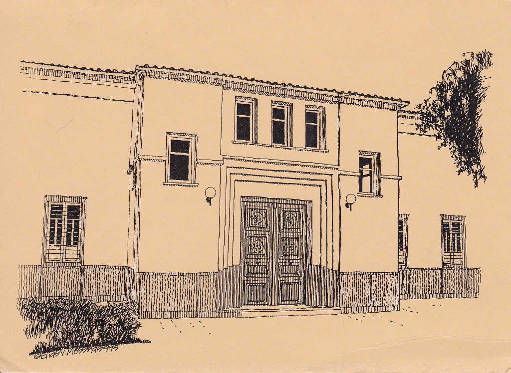 Συναγωγή Λάρισας Ετς Χαΐμ – σχέδιο του Ηλία Μεσσήνα (Pen & ink drawing by Elias Messinas 1995)