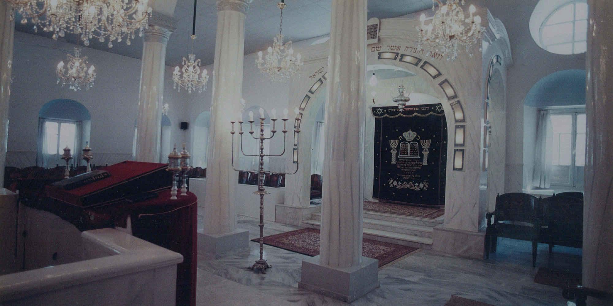 Συναγωγή Έτς Χαγιμ - Λάρισα