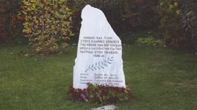 Μνημείο πεσόντων κατά τον β Παγκόσμιο Πόλεμο