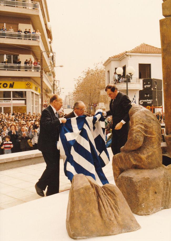 Αποκαλυπτήρια του μνημείου 5 Απριλίου 1987