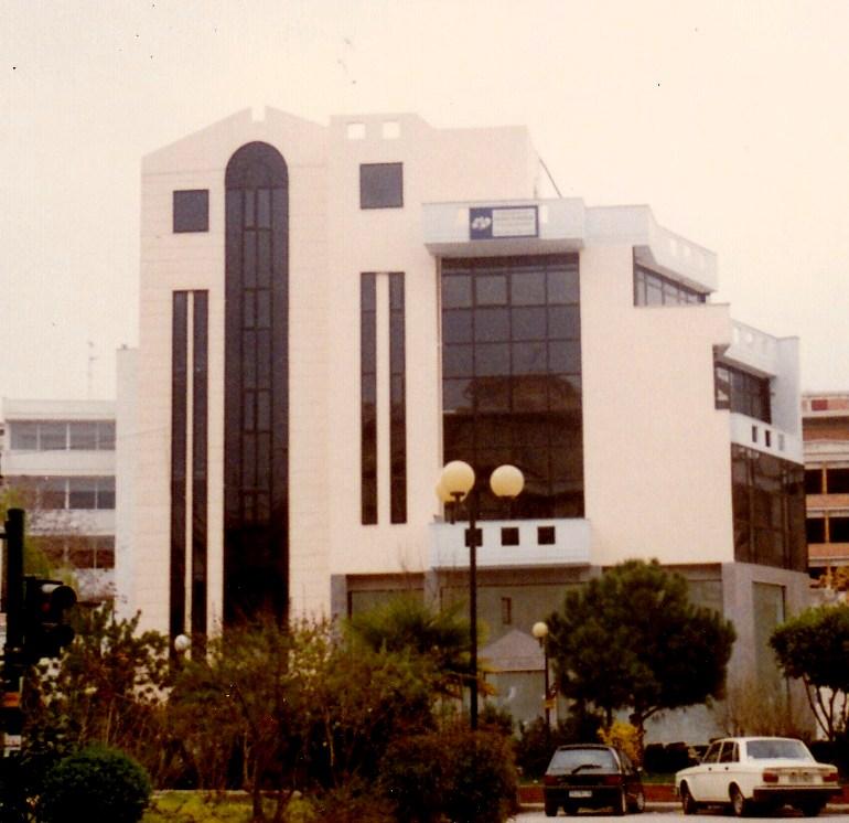 Το κτίριο των γραφείων της Ισραηλιτικής Κοινότητας