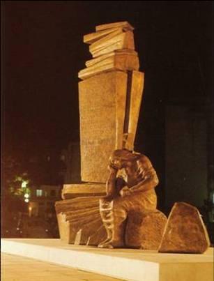 Μνημείο Εβραίων Μαρτύρων Κατοχής - Λάρισα