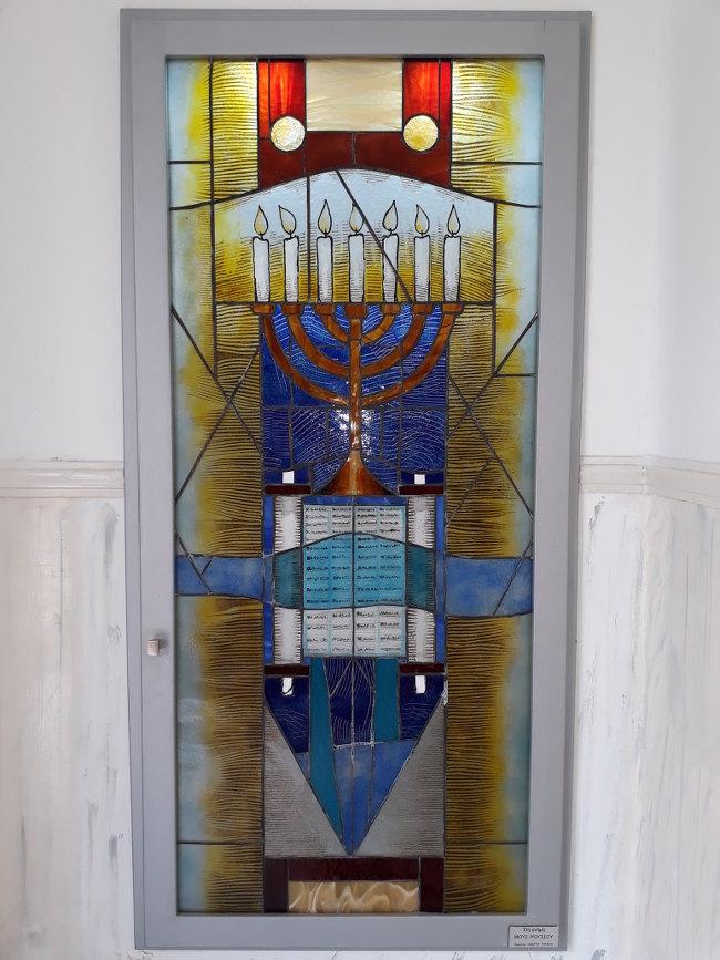 Vitro-closet-Synagogue.jpg