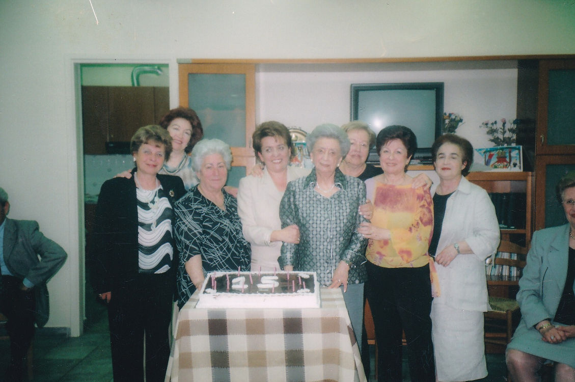 The Presidium of the Women's Section with Guala Frances, First President of the Club - May 2004