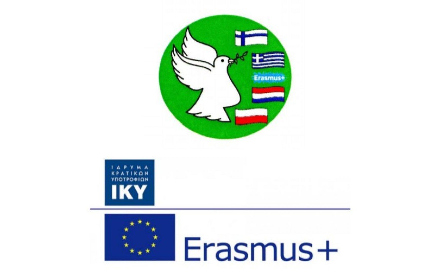 ΣΧΕΔΙΟ Erasmus+ 1ου ΓΕΛ ΕΛΑΣΣΟΝΑΣ – «Μαρτυρίες από τον Β' Παγκόσμιο Πόλεμο».