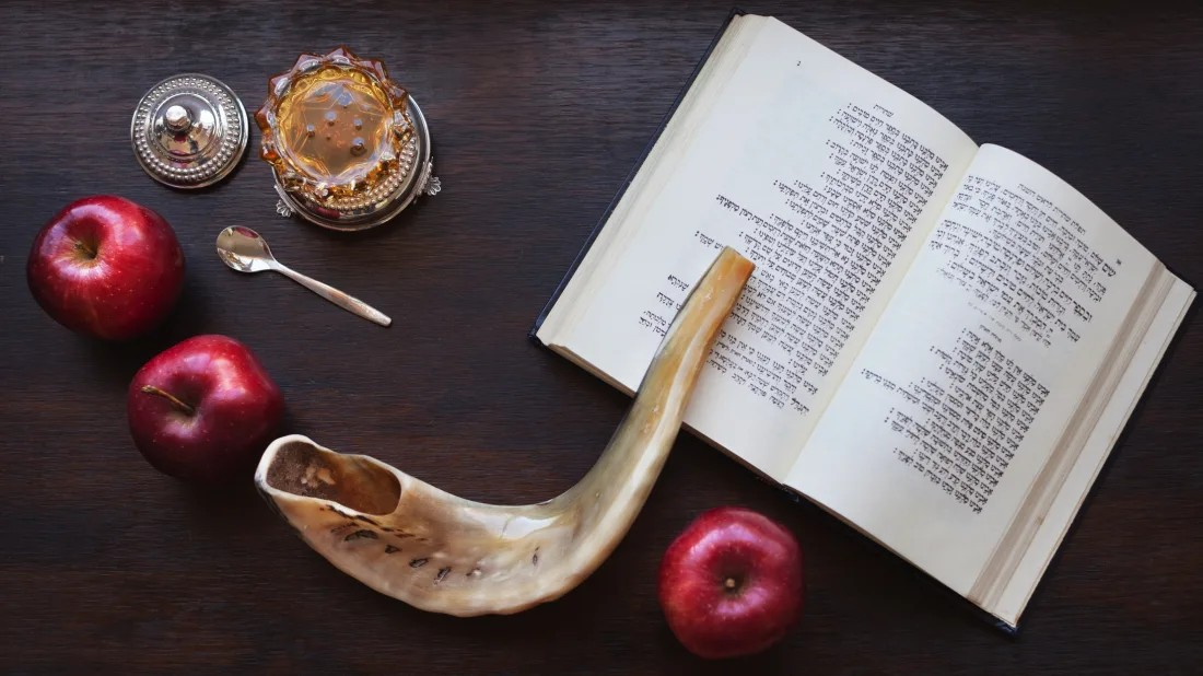 Ρος Ασσανά – Εβραϊκή Πρωτοχρονιά