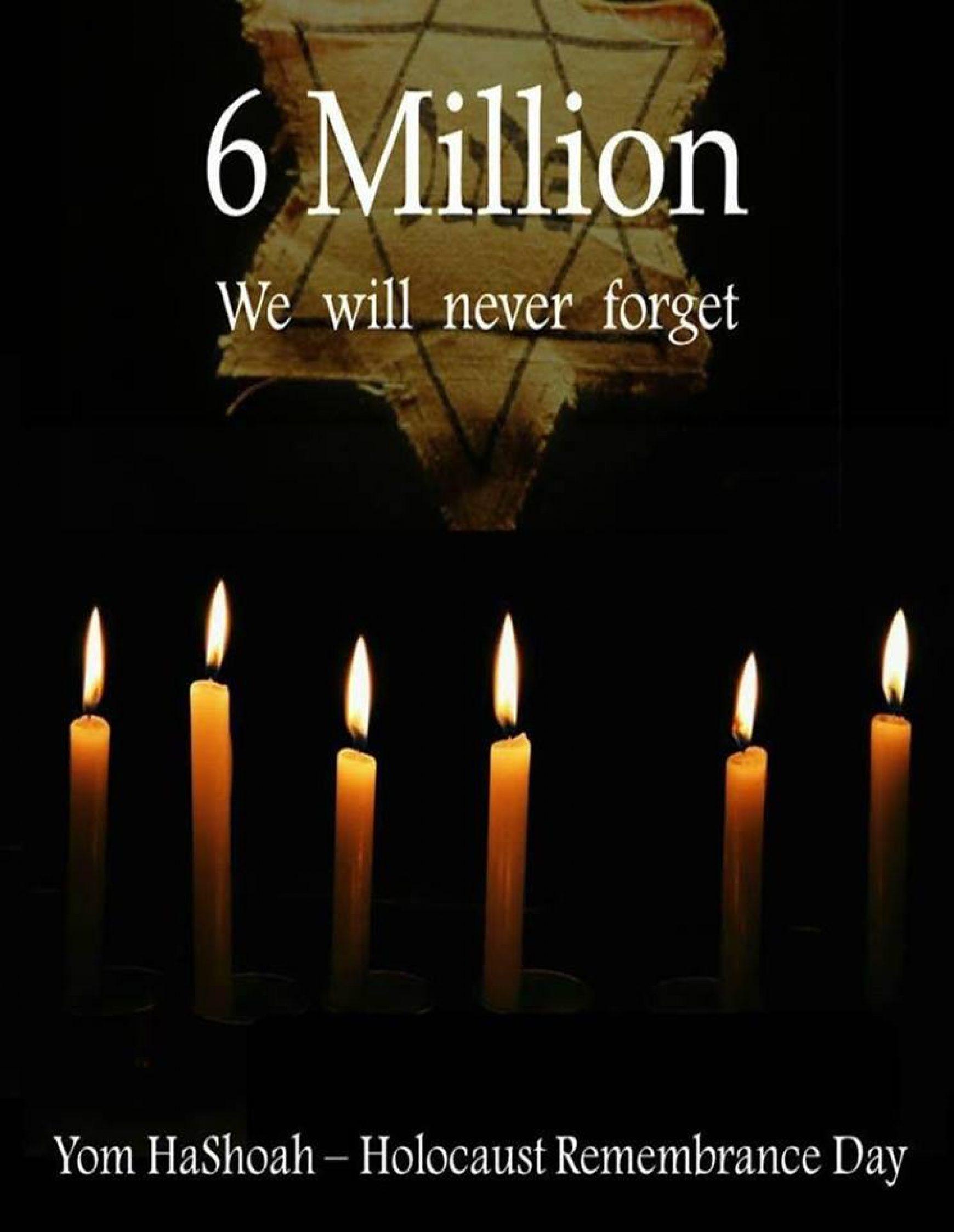 21/4/2020 – Ημέρα πένθους – Yom Ha Shoah