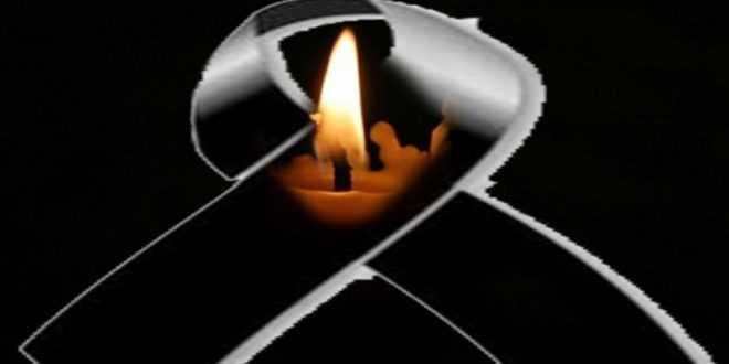 ΣΤΗ ΜΝΗΜΗ ΤΟΥ ΜΙΧΑΛΗ ΛΕΒΗ – ΑΠΟ ΤΟΝ ΡΑΒΙΝΟ ΛΑΡΙΣΑΣ ΗΛΙΑ ΣΑΜΠΕΤΑΪ