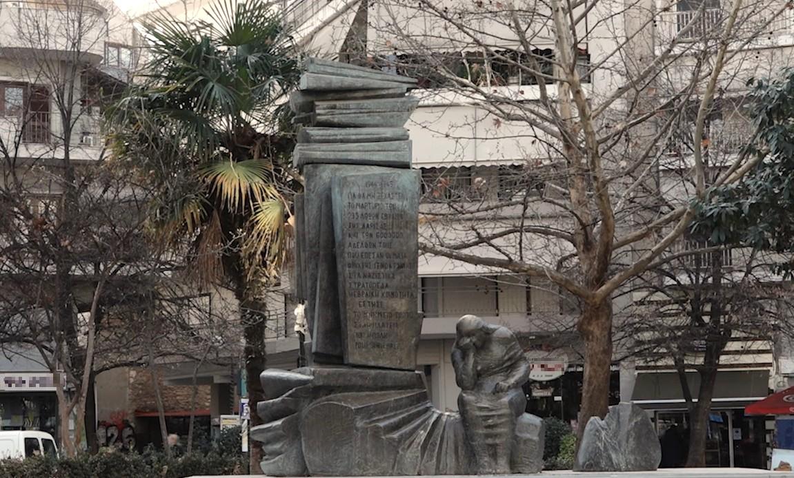 Τελετή Ημέρας Μνήμης Ολοκαυτώματος στη Λάρισα 27-1-2021