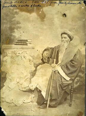 Αρχιραβίνος Λάρισας Δαυίδ Άντζελ (1819 – 1886)