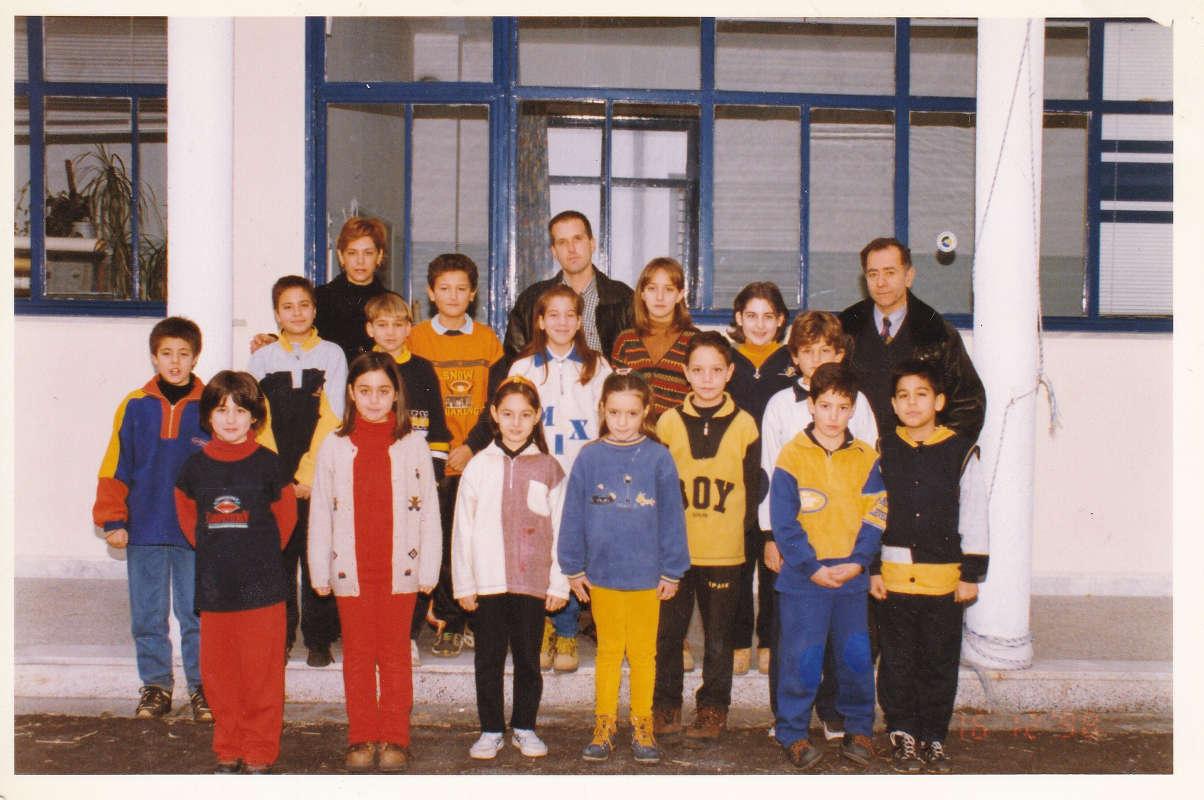 Σχολική φωτογράφια του 1999