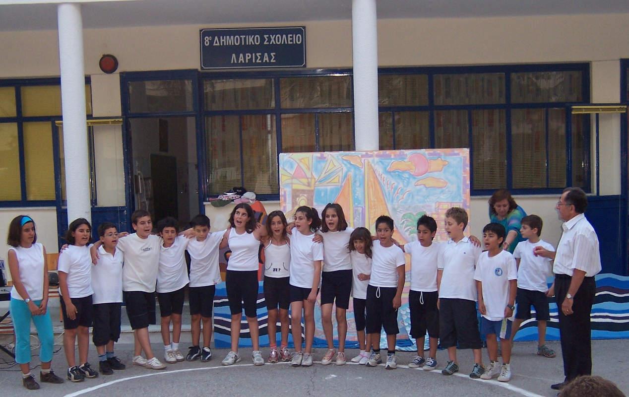 Σχολική φωτογράφια του 2007