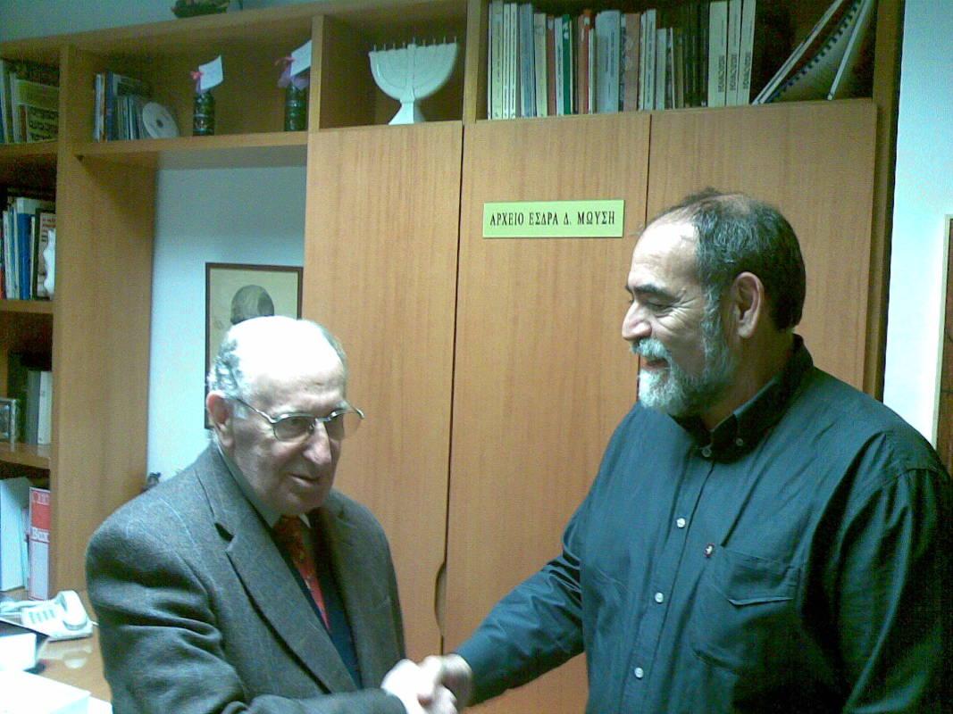 Μάρτιος 2009 - Παράδοση του Αρχείου από τον Εσδρά Μωυσή στον Πρόεδρο της ΙΚΛ, Μώρις Μαγρίζο